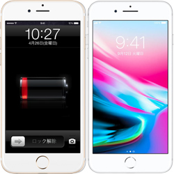 iPhone8Plus_バッテリー交換
